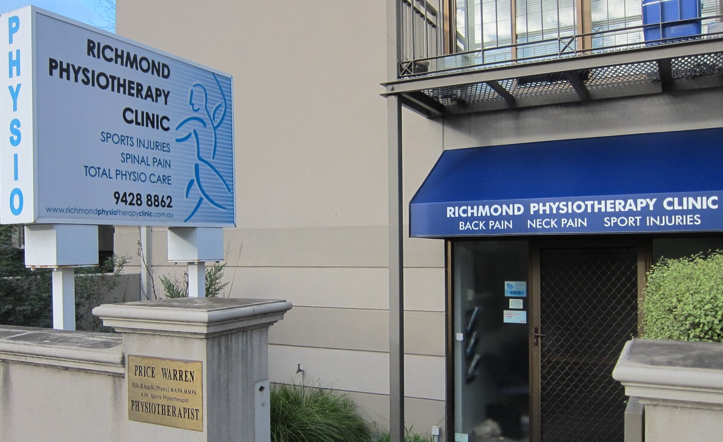 Richmond Physiotherapy Clinic - entrance